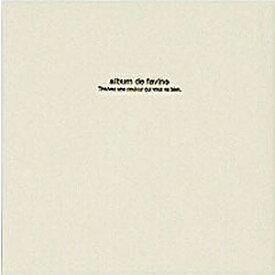 ナカバヤシ Nakabayashi 100年台紙「ドゥファビネ」 (デミサイズ/ホワイト/10枚入り) アH-DD-141-W[アHDD141W]