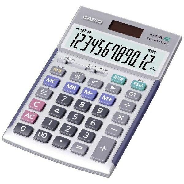 カシオ CASIO 本格実務電卓 (12桁) JS-20WK-N[JS20WKN]