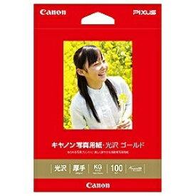 キヤノン CANON 写真用紙・光沢 ゴールド (KGサイズ・100枚) GL-101KG100[GL101KG100]【wtcomo】