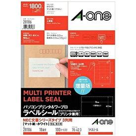 エーワン A-one パソコンプリンタ&ワープロラベル NEC文豪シリーズタイプ3列用 ホワイト 28186 [A4 /100シート /18面 /マット]【rb_mmme】