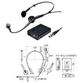 オーディオテクニカ audio-technica バックエレクトレットコンデンサーボーカルマイクロホン ATM75