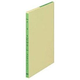 コクヨ KOKUYO ルーズリーフ応用帳 三色刷り・26穴(B5 100枚) リ-107