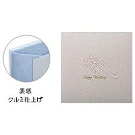 チクマ Chikuma お祝い台紙(6切3面 ホワイト) V37563