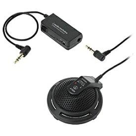 オーディオテクニカ audio-technica ICレコーダー用マイク(ステレオ) AT9920