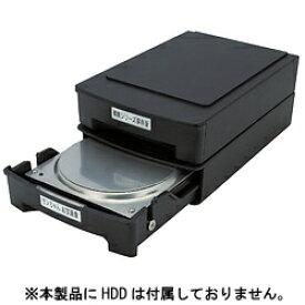 センチュリー Century Corporation 3.5インチHDD用収納ケース「裸族のたんす」 CRTN35-BK2P[CRTN35BK2]