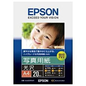 エプソン EPSON 写真用紙 光沢 (A4・20枚) KA420PSKR[KA420PSKR]