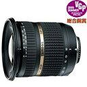 【送料無料】 タムロン 交換レンズ SP AF10-24mm F/3.5-4.5 Di II LD Aspherical [IF]【ニコンFマウント(APS-C...