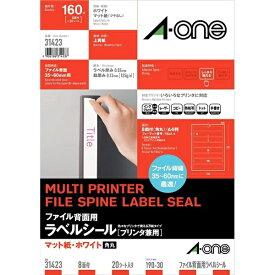 エーワン A-one ファイル背ラベル ホワイト 31423 [A4 /20シート /8面 /マット]【rb_mmme】