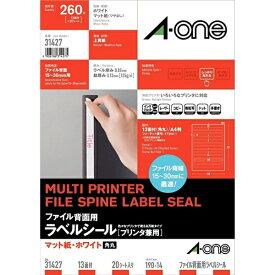 エーワン A-one ファイル背ラベル ホワイト 31427 [A4 /20シート /13面 /マット]【rb_mmme】