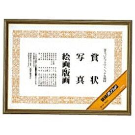 コクヨ KOKUYO 額縁ポリウッド賞状B3サイズ カ-7[カ7]