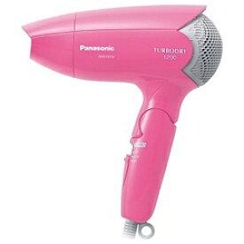 パナソニック Panasonic EH5101P ヘアードライヤー ピンク [国内専用][ドライヤー 大風量 ターボドライ EH5101P]