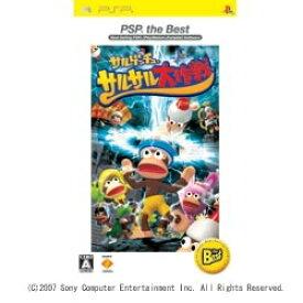 ソニーインタラクティブエンタテインメント Sony Interactive Entertainmen サルゲッチュ サルサル大作戦 (PSP the Best)【PSP】