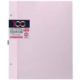 ナカバヤシ Nakabayashi 100年台紙フリー替台紙 (A4サイズ/100年台紙5枚/ピンク) アH-A4FR-5-P[アHA4FR5P]