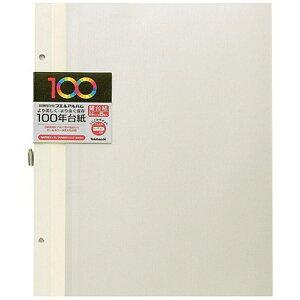 ナカバヤシ Nakabayashi 100年台紙フリー替台紙 (A4サイズ/100年台紙5枚/アイボリー) アH-A4FR-5-V[アHA4FR5V]
