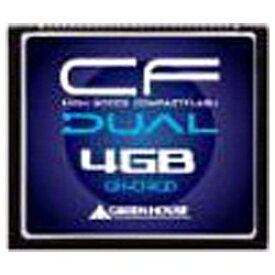 グリーンハウス GREEN HOUSE コンパクトフラッシュ GH-CF*Dシリーズ GH-CF4GD [4GB][GHCF4GD]