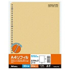 コクヨ KOKUYO A4リフィル スクラップシート(縦30穴30枚) ラ-A30[ラA30A4フォトファイル]