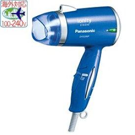 パナソニック Panasonic EH5206P ヘアードライヤー ZIGZAG ionity(イオニティ) 青 [国内・海外対応][EH5206P]