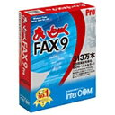 インターコム inter COM 〔Win版〕 まいと〜く FAX 9 Pro