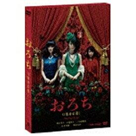 東映ビデオ Toei video おろち 【DVD】 【代金引換配送不可】