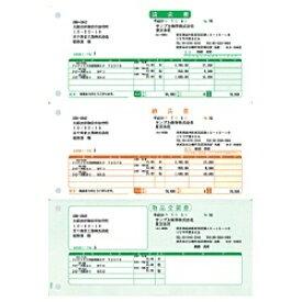 ソリマチ sorimachi 納品書B 〜請求書・納品書・物品受領書〜 (500枚) SR331[SR331]【wtcomo】
