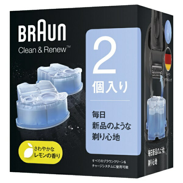 ブラウン BRAUN クリーン&リニューシステム専用洗浄液カートリッジ (2個入) CCR2CR[CCR2CR]