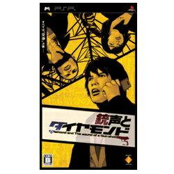 ソニーインタラクティブエンタテインメント Sony Interactive Entertainmen 銃声とダイヤモンド【PSP】