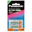 パナソニック Panasonic HHR-3AM/2B HHR-3AM/2B 単3形 充電池 [2本][HHR3AM2B] panasonic