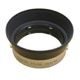 ユーエヌ UN 復刻ライカフード IROOA TYPE(50mm-35mm 兼用Wフック) UNX-5333[UNX5333]