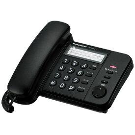 パナソニック Panasonic VE-F04 電話機 RU・RU・RU(ル・ル・ル) ブラック[電話機 本体 シンプル VEF04K]