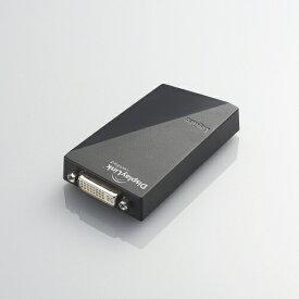 ロジテック Logitec [USB-A オス→メス DVI + VGAアダプタ]2.0変換アダプタ ブラック LDE-WX015U[LDEWX015U]
