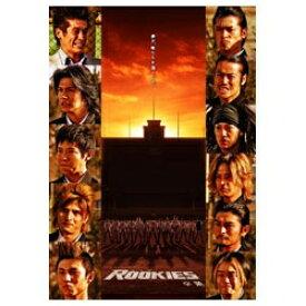 TCエンタテインメント TC Entertainment ROOKIES -卒業- 通常版 【DVD】