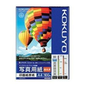 コクヨ KOKUYO インクジェットプリンター用 写真用紙 印画紙原紙 高光沢 (A4サイズ・100枚) KJ-D12A4-100[KJD12A4100]【wtcomo】