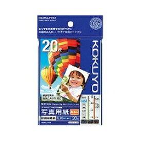 コクヨ KOKUYO インクジェットプリンター用 写真用紙 印画紙原紙 高光沢 (L判・20枚) KJ-D12L-20[KJD12L20]【wtcomo】