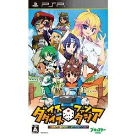 ブロッコリー BROCCOLI ダイスダイスファンタジア(通常版)【PSP】