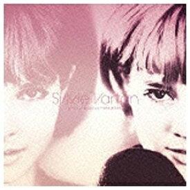 ソニーミュージックマーケティング シルヴィ・ヴァルタン/あなたのとりこ 〜 60s ベスト 【CD】