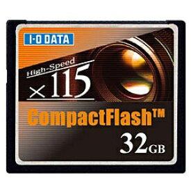 I-O DATA アイ・オー・データ コンパクトフラッシュ CF115シリーズ CF115-32G [32GB][CF11532G][c-ksale]