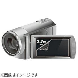 サンワサプライ SANWA SUPPLY 液晶保護フィルム(デジタルビデオカメラ用・2.7型ワイド) DG-LC27WDV[DGLC27WDV]
