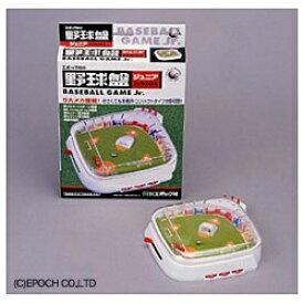 エポック社 EPOCH 野球盤Jr.
