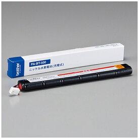 ブラザー brother Ni-MH充電池 PA-BT-500[PABT500]