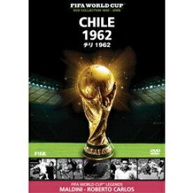 ソニーピクチャーズエンタテインメント FIFAワールドカップコレクション チリ 1962 【DVD】