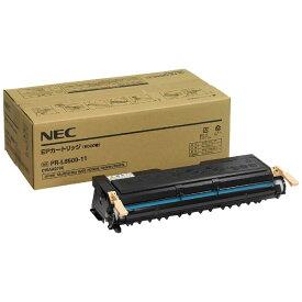 NEC エヌイーシー PR-L8500-11 純正トナー EPカートリッジ モノクロ[PRL850011]【wtcomo】