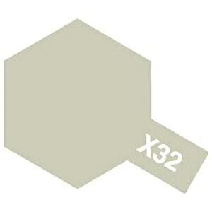 タミヤカラー アクリルミニ 光沢 X32 チタンシルバー 10ml 81532