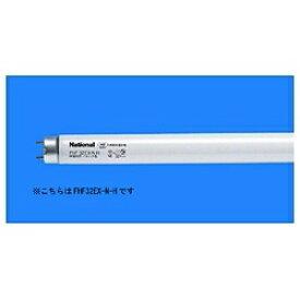 パナソニック Panasonic FHF32EX-WW-H 直管形蛍光灯 Hf蛍光灯 [温白色][FHF32EXWWH]