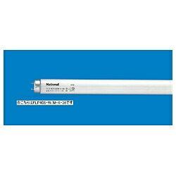 パナソニック Panasonic FLR40S-D/M-X-36 直管形蛍光灯 ハイライト [昼光色][FLR40SDMX36]