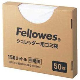 フェローズ Fellowes シュレッダー用ゴミ袋 3604401
