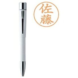 シヤチハタ Shachihata ネームペン プリモ (メールオーダー式) ホワイト TKS-NR5/MO[28015]