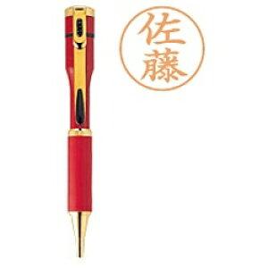 シヤチハタ Shachihata ネームペン キャップレスS (メールオーダー式) 赤 TKS-BUS2(MO)[TKSBUS2MOアカ]