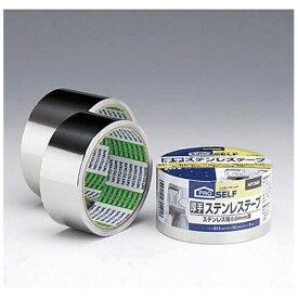 ニトムズ Nitoms 厚手ステンレステープ 38X5 J3180