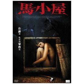 アルバトロス ALBATROS 馬小屋 【DVD】