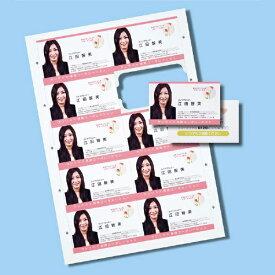 サンワサプライ SANWA SUPPLY 〔インクジェット〕 まわりがきれいな名刺カード 100枚 (A4サイズ 10面×10シート) 白 JP-MCC05K[JPMCC05K]【wtcomo】